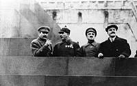 Иосиф Сталин с членами советского правительства на