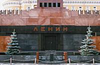 Мавзолей В.И.Ленина. Москва.