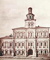 Здание первого Московского университета. Москва.