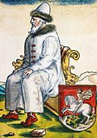 Василий III и герб Москвы. Москва.