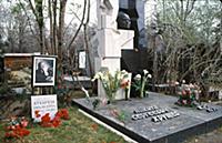 Могила Никиты Хрущева на Новодевичьем кладбище