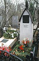 Могила писателя Антона Чехова