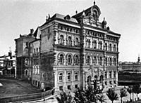 Здание Политехнического музея. 1872 год.