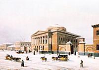 Здание Опекунского совета на Солянке. Середина XIX