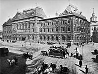 Здание Московской городской думы. Фотография XIX в