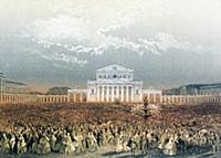 Иллюминация на Театральной площади