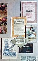 Облигации и реклама торговых предприятий Москвы. Н