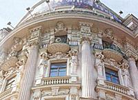 Фасад гостиницы Националь