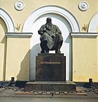 Памятник драматургу А. Островскому