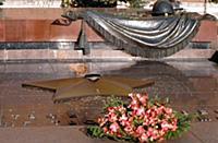 Могила Неизвестного солдата у Кремлевской стены