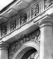 Деталь фасада Манежа