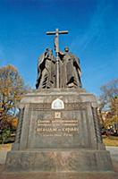 Памятник Кириллу и Мефодию на Славянской площади