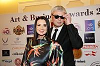 Премия «Art & Business Awards»