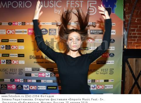 Эллина Решетникова. Открытие фестиваля «Emporio Music Fest - 5». Ресторан «Рыба мечты». Москва, Россия. 25 апреля 2019.