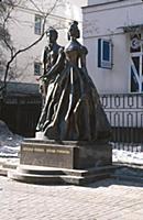 Памятник А.С. Пушкину и его супруге на Арбате