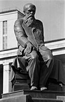 Памятник писателю Ф.М. Достоевскому
