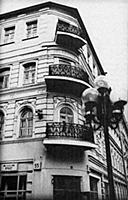 Дом Андрея Белого на Арбате