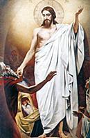 Фрагмент настенной росписи Храма Христа Спасителя