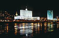 Белый дом - Дом Правительства России.