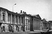 Здание Российской академии художеств на Пречистенк