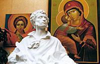 Экспозиция Российской Академии художеств