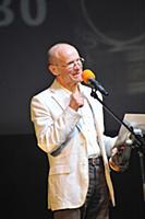 Олег Корытин. Церемония вручения профессиональной