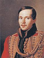 Поэт М.Ю.Лермонтов