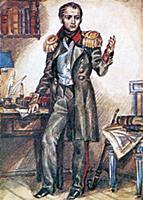 Декабрист П.И. Пестель