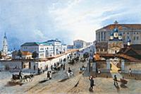 Мясницкая улица. 1790-е годы. Москва, Россия.