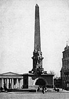 Памятник Свободы на Тверской улице. Москва, Россия