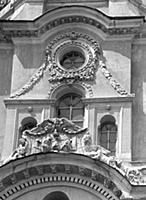 Фрагмент фасада Меншиковой башни. Москва, Россия.