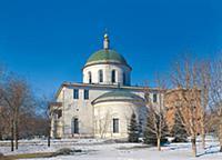 Большой Вознесенский храм Москва, Россия.