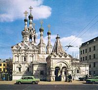 Церковь Рождества Богородицы в Путинках. Москва, Р