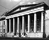 Здание Главной аптеки. Арх. И.Жилярди. Москва, Рос