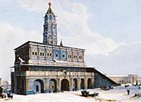 Сухарева башня. Москва, Россия.