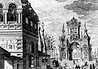 Вид Триумфальных ворот на Тверской улице. Москва,