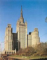 Высотное здание на Кудринской площади. Москва, Рос