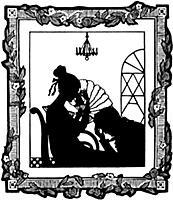 Иллюстрация к поэме А.С.Пушкина 'Евгений Онегин'
