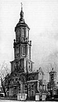 Меншикова башня. Москва, Россия.
