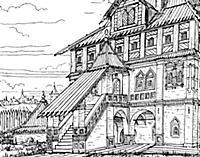 Палаты в Кожевнической слободе. XVII в. Реконструк