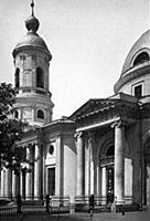 Церковь Преображенья Господня на Большой Ордынке.
