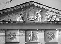 Фасад дома Куракина на Новой Басманной улице. Моск