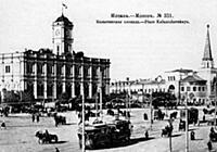 Николаевский (Ленинградский) вокзал на Каланчевско