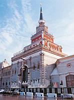 Казанский вокзал в Москве. Арх. А.Щусев. Москва.