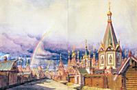 Улица Ордынка. XVII в. Реконструкция М.Кудрявцева.
