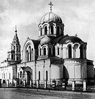Церковь Казанской Божьей Матери на Якиманке. Москв