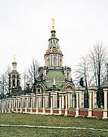 Церковь Ивана Воина на Якиманке. Москва.