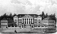 Лазаревский институт восточных языков. Москва.