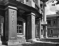 Деталь фасада дома Ф.А.Апраксина. Москва.
