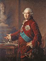 Князь Д.М. Голицын